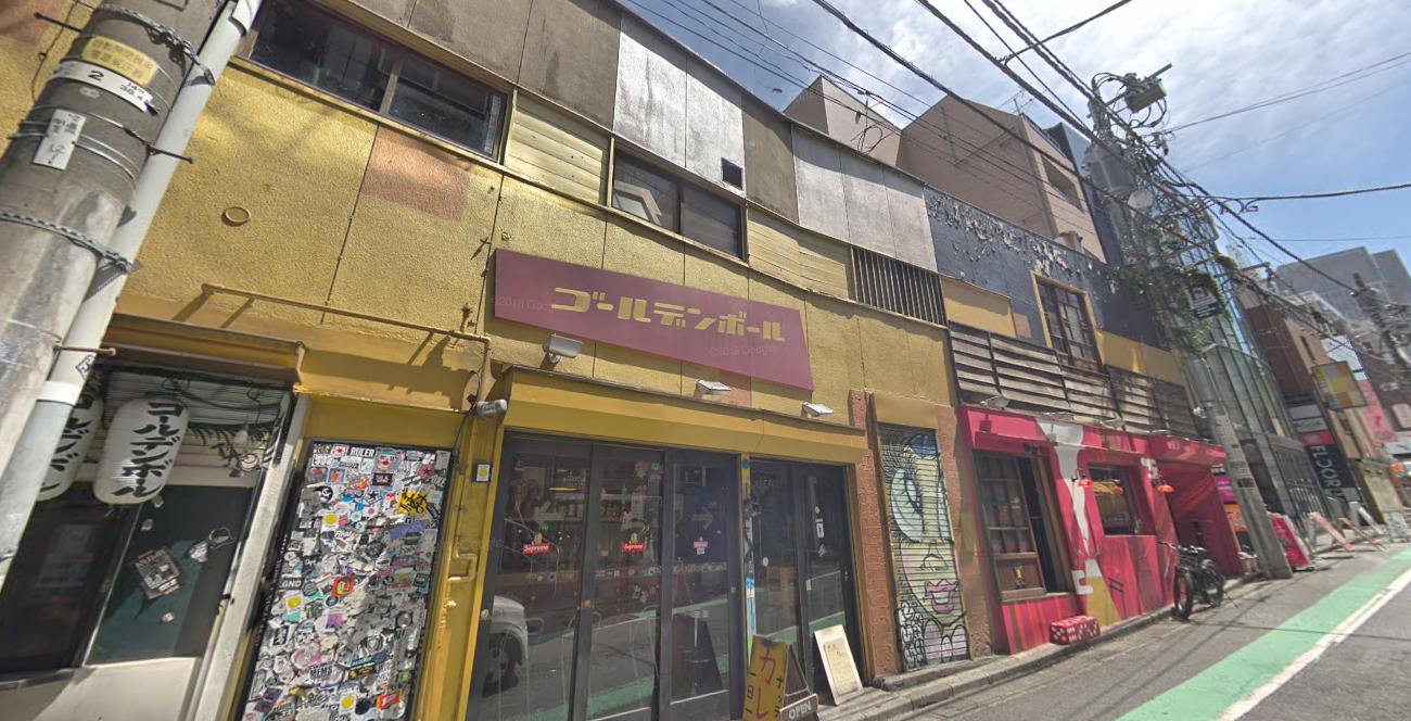 担担担渋谷ロフト前店